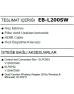 Epson EB-L200SW Lazer Projeksiyon Cihazı (Kısa Mesafe)