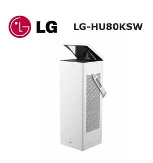 LG HU80KSW Projeksiyon Cihazı