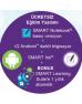"SMART MX75 Akıllı Tahta 75"" Dokunmatik Led Ekran"