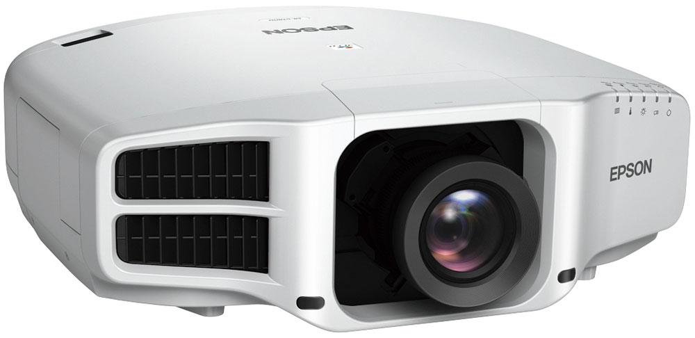 epson eb-g7800 profesyonel projektör cihazı
